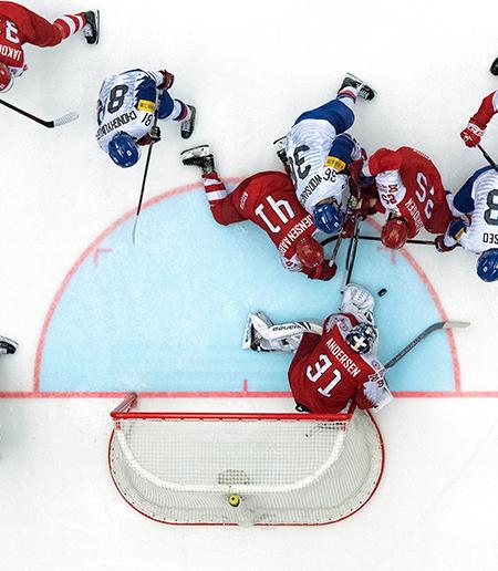 IIHF 2018